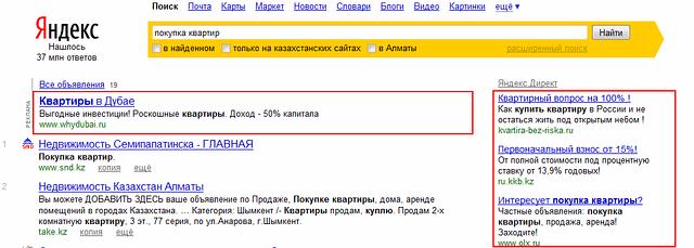 1 20 - Цена на Яндекс Директ