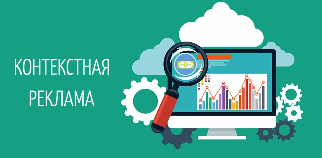 1 9 1024x505 - Яндекс Директ за результат