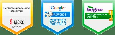 google yandex begun - Создание и продвижение сайтов